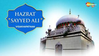 Sayyed Ali Ishaq (RH)