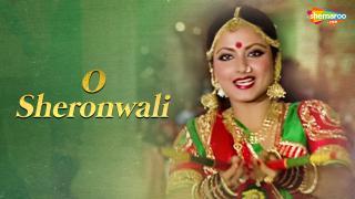 O Sheronwali