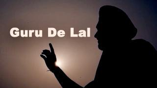 Guru De Lal