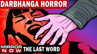 Bihar court bail grant to 4 men accused of molesting minor stokes CONTROVERSY | The Last Word