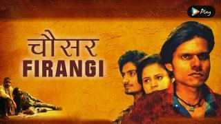 Trailer   Chousar Firangi