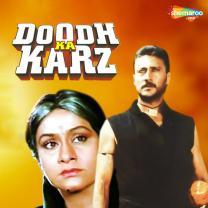 Doodh Ka Karz