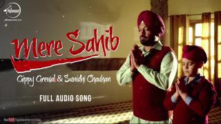 Mere Sahib - Audio