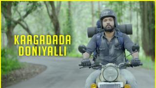 Kaagadada Doniyalli