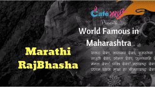Marathi Rajbhasha