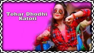 Tohar Dhodhi Katori