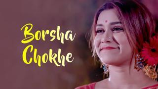 Borsha Chokhe
