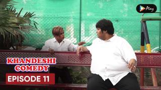 EP 11 - Chotu Gaya Phir School Mein Part 1