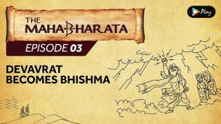 EP 04 - Mahabharata - Devavrat Becomes Bhishma