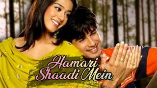Hamari Shaadi Mein