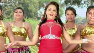 Farak Tohar Chhot Ho Gail