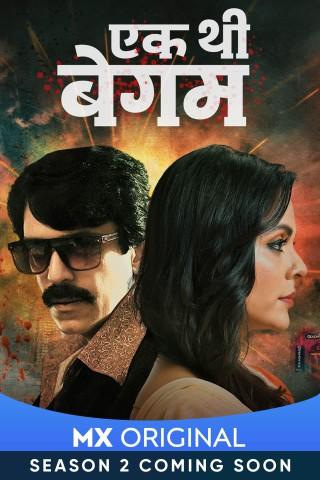 Ek Thi Begum (Hindi)