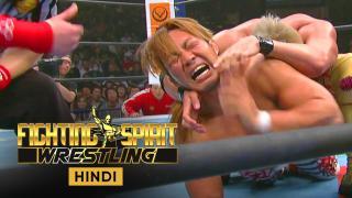 Kazuchika Okada vs Hiroshi Tanahashi