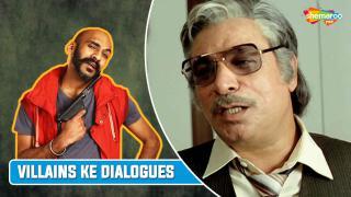 Villains Ke Dialogues