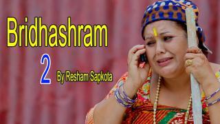 Bridhashram 2