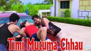 Timi Mutuma Chhau