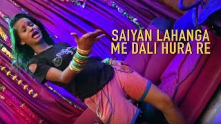 Saiyan Lahanga Me Dali Hura Re