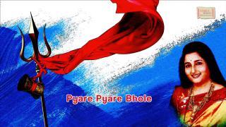Pyare Pyare Bhole