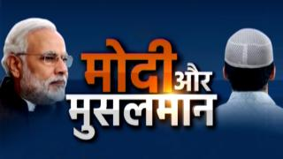 Maharashtra Election 2019: Watch Special Show 'Modi aur Musalman' from Aurangabad