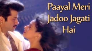 Payal Meri Jadoo Jagati Hai
