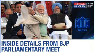 Inside details from BJP Parliamentary meet; PM Modi lashes out at Manmohan Singh