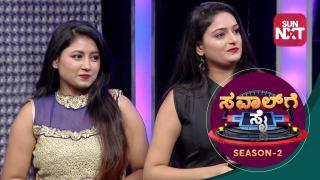 Saval Ge Sai Season 2  - May 25, 2019