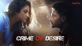 Crime Of Desire