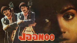 Jaanoo | Banner Trailer