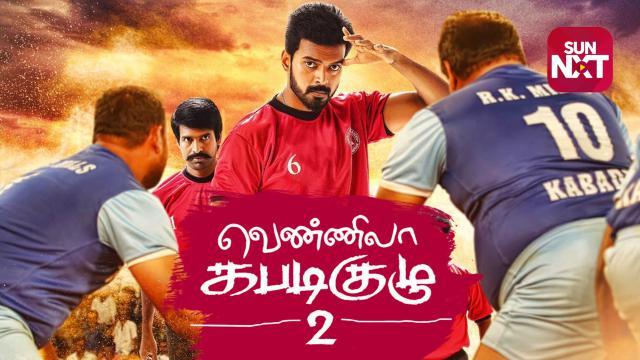 Watch Vennila Kabaddi Kuzhu 2 in Tamil 2019 Movie Online | Vennila Kabaddi  Kuzhu 2 Tamil Movie - MX Player