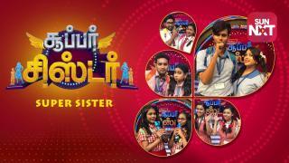 Super Sister - May 12, 2019