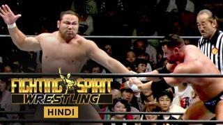 Nakanishi vs Rob Conway