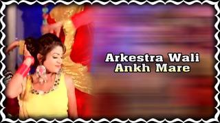 Arkestra Wali Ankh Mare