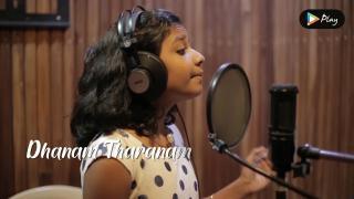 Dhanam Tharanam - Lyrical
