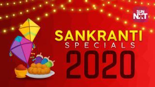 Sankranthi Mogudu