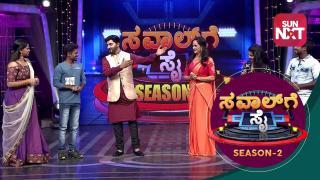 Saval Ge Sai Season 2  - May 12, 2019