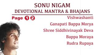 Sonu Nigam Mantra & Stotra Jukebox