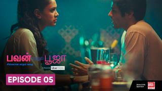 Episode 5 - What's Your Secret?