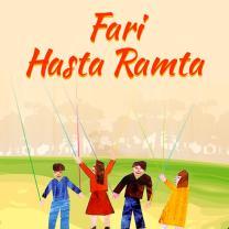 Fari Hasta Ramta