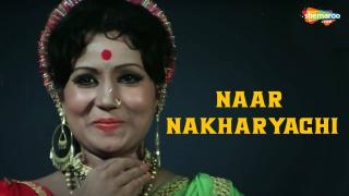 Naar Nakharyachi