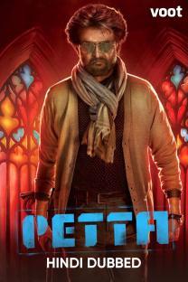 Petta (Hindi Dubbed)