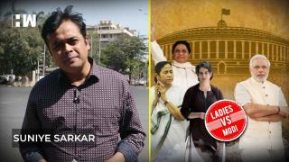 सुनिए सरकार - लेडीज vs नरेंद्र मोदी - सुनिए सरकार