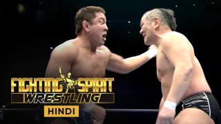 Yuji Nagata vs Minoru Suzuki