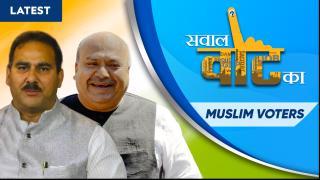 Muslim Voters | Episode 44