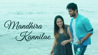 Mandhira Kannile (Tamil)