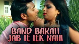 Band Barati Jab Le Lek Nahi