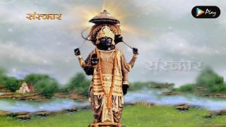 Nilanjan Samabhasam Raviputram Yamagrajam (Shaniji Ka Pouranik Mantra)