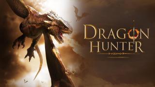 Dragon Hunter | Banner Trailer