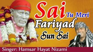 Sai Tu Meri Fariyad Sun Sai