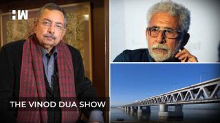 Naseeruddin Shah and Bogibeel bridge