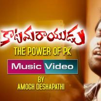 Power Of Pawan Kalyan